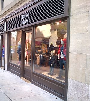 Armani - An Armani Junior boutique in New York City, United States in 2013.