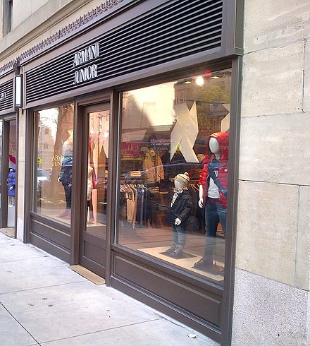 An Armani Junior boutique in New York City, United States in 2013. ArmaniJuniorNewYork.jpg
