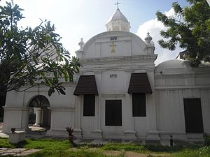 Armenian Apostolic Church - Armenian Church in Madras, India, constructed in 1712