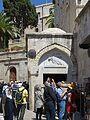 Armenian catholic patriarchate Jerusalem.jpg