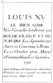 Armorial Dubuisson tome1 page13.png