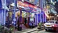 Arsalan Restaurant - 28 Circus Avenue - Kolkata 20170825180844.jpg