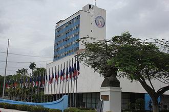 National Assembly (Panama) - Image: Asamblea Nacional de Panamá