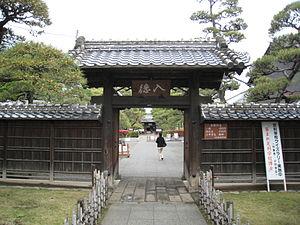 Ashikaga, Tochigi - Ashikaga Gakko's main gate