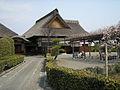 Ashikaga Gakko admin bldg.jpg