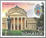 Atheneum-Bucharest.jpg