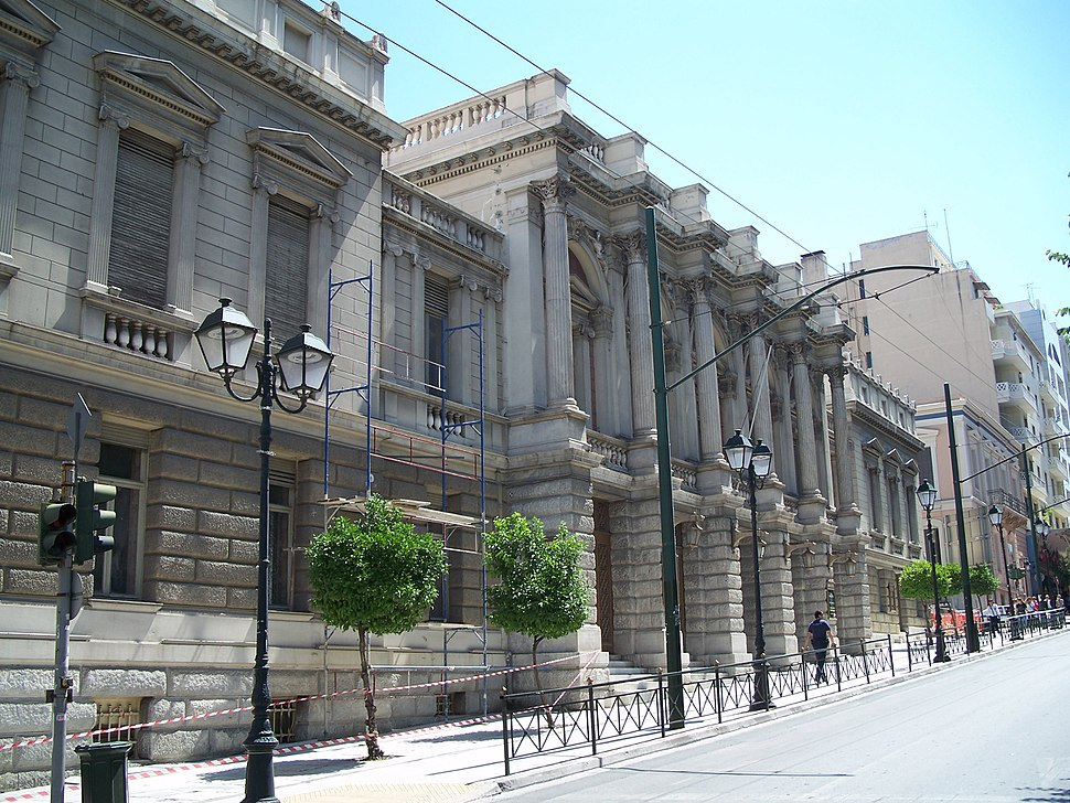 Athens National Theatre