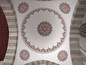 Atik Valide Mosque - The dome of the mosque.