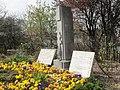 Auby - Monument aux morts de la Seconde Guerre mondiale (09).JPG