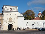 Aushros vartai (Gate of Dawn).JPG