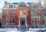 Australia House, Ottawa.JPG