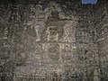 Avantiswamin Temple in Kashmir 07.jpg