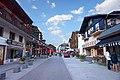 Avenue Ravanel le Rouge view.jpg