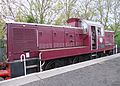 B5 British Railways Class 14 D9523 Visits CWR 11-05-2013.jpg