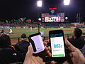 BACtrack Mobile in At&T Park.jpg