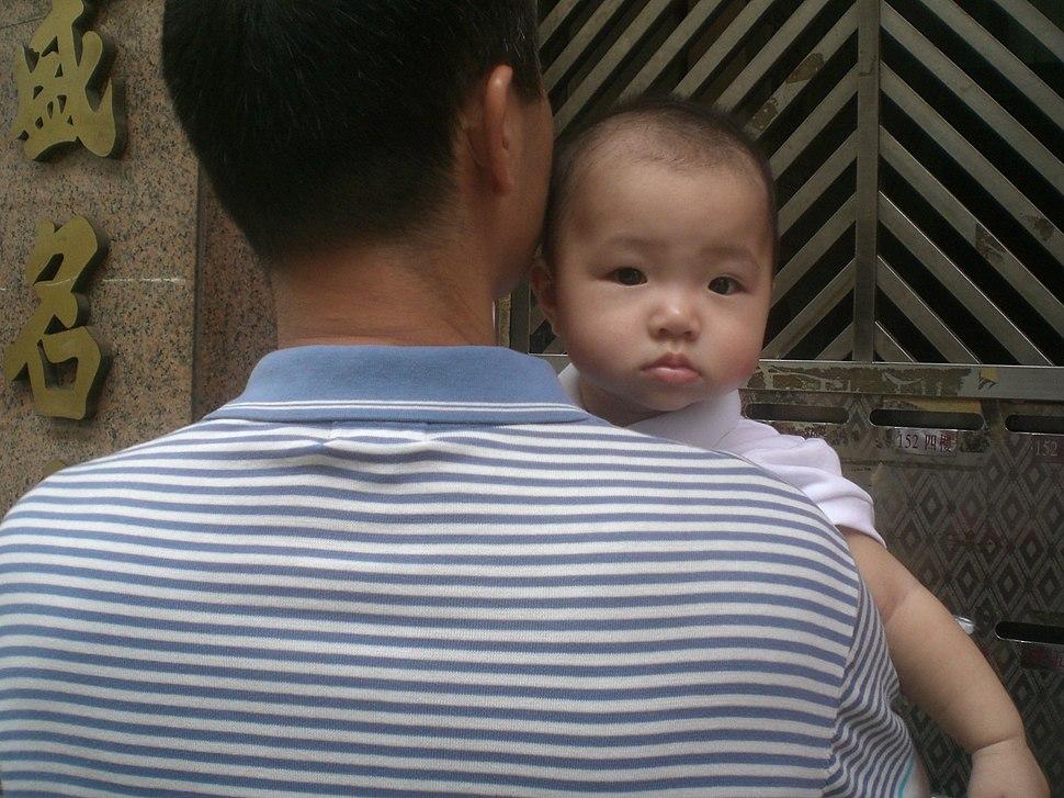 Baby girl Hong Kong