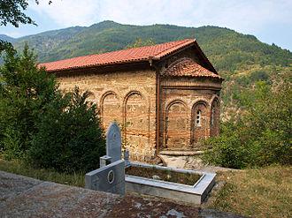 Bachkovo Monastery - The medieval ossuary