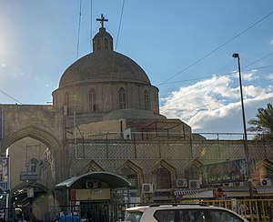Baghdad Cathedral 2016, Shorja, Iraq.jpg