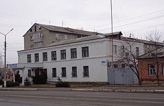 Balakliia - Image: Balakliia City Hall 2