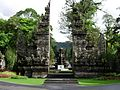 Bali Botanic Garden entrance gate Indonesia.jpg