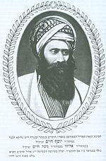 רבי יוסף חיים מבגדאד