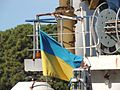 Bandera de Ucrania (34639899013).jpg