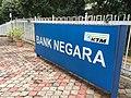 120px-Bank_Negara_Komuter_station.jpg