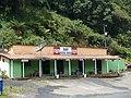 Bar Agulhas Negra - panoramio.jpg