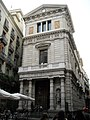 Barcelona Antic Borsi.jpg