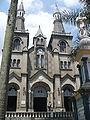 Basílica de La Estrella-exterior.JPG