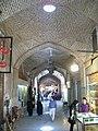 Bazar in Imam Square Esfahan Iran (19) (27997285553).jpg