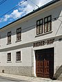 Beethovenhaus, Biederhof.jpg