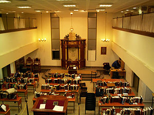 English: The Beit Midrash of Yeshiva Machon Me...