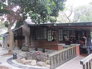 Yu Youren - Yu former residence in Taipei which has now become the Beitou Plum Garden.