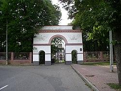 Belarus-Minsk-Calvary Cemetery Entrance-1.jpg