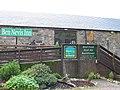 Ben Nevis Inn at Auchintee - geograph.org.uk - 992871.jpg