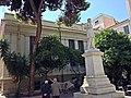 Benakeios Library.jpg