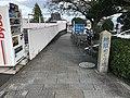 Beppu Jigoku-Meguri Street 20171003.jpg