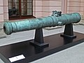 Berlin.Altes Museum.Demi-cannon 001.jpg