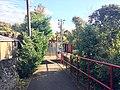 Berry Brow station entrance.jpg