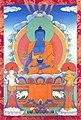 Bhaisajyaguru blue with bodhisattvas.jpg