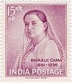 Bhikaiji Cama 1962 stamp of India.jpg