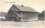 Biarozaŭskaja synagoga. Бярозаўская сынагога (1925).jpg