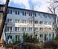 Bielsko-Biała, Wyższa Szkoła Informatyki i Zarządzania - fotopolska.eu (94768).jpg