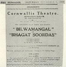 Image Result For Bengali Full Movie
