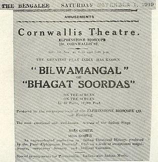 Gujarati cinema - WikiMili, The Free Encyclopedia