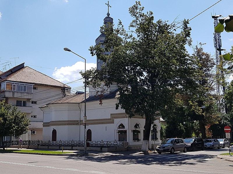 """File:Biserica """"Nașterea Maicii Domnului"""" - Săpunaru, Focșani0.jpg"""