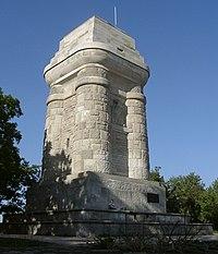 Bismarckturm-stuttgart.jpg