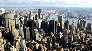 ニューヨーク市の高層ビル一覧 , Wikipedia