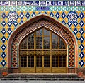 Blue Mosque3.jpg
